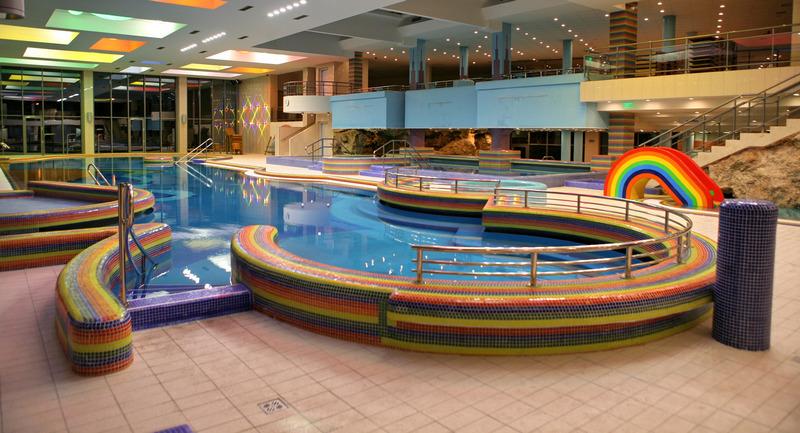 Dunaújvárosi Aquantis Wellness- és Gyógyászati Központ