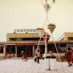 gyulai várfürdő-bejárat-70-es-évek