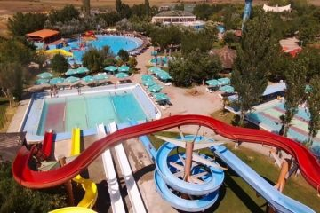 Thessaloniki Waterland Aquapark csúszda